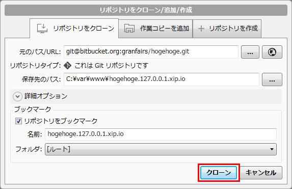 Sourcetree Openssh