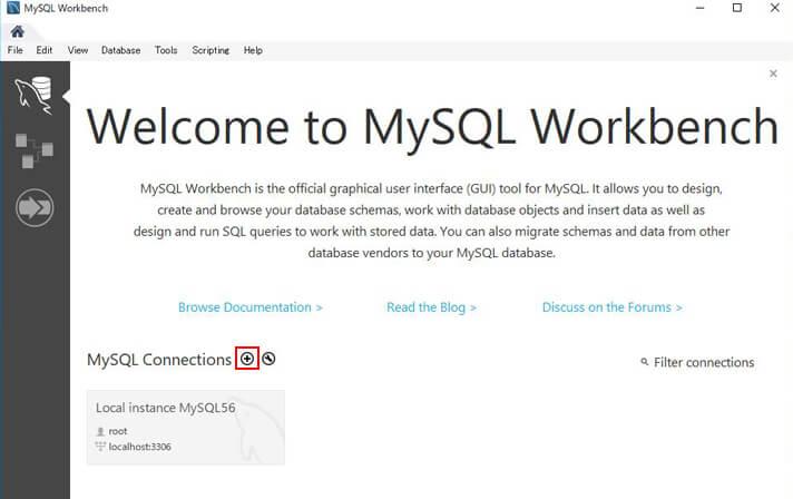 mysql workbench 使い方
