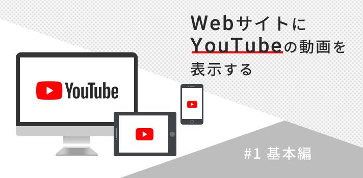 埋め込み動画 ダウンロード サイト